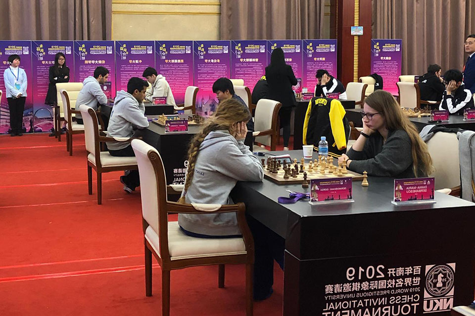 Chess Tournament in China